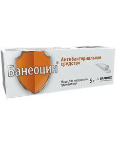 Buy Baneocin ointment d / nar. approx. tube 5g | Online Pharmacy | https://buy-pharm.com