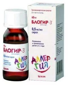 Buy Blogir-3 syrup 0.5mg / ml vial. 60 ml | Online Pharmacy | https://buy-pharm.com