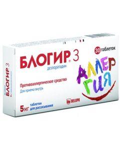 Buy Blogir-3 tab. d / rassas. 5mg (blisters) # 30 | Online Pharmacy | https://buy-pharm.com