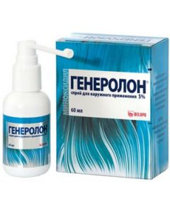 Buy Generolone spray for external use 5% 60mls | Online Pharmacy | https://buy-pharm.com