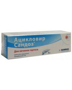 Buy Acyclovir Sandoz cream d / nar. approx. 5% tube 5 | Online Pharmacy | https://buy-pharm.com