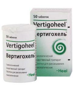 Buy Vertigohel tab. # 50 | Online Pharmacy | https://buy-pharm.com