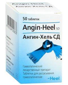 Buy Angin-hel SD tab. # 50 | Online Pharmacy | https://buy-pharm.com