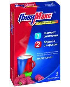 Buy AnviMax pores. d / prigot. r-ra d / int. taking 5g sachet # 3 (raspberries) | Online Pharmacy | https://buy-pharm.com