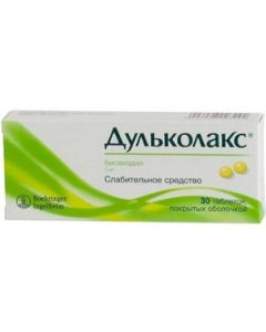 Buy Dulcolax tab. p / o ksh / sol. 5mg # 30 | Online Pharmacy | https://buy-pharm.com
