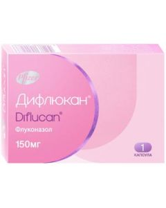 Buy Diflucan caps. 150mg No. 1 | Online Pharmacy | https://buy-pharm.com