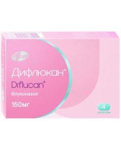 Buy Diflucan caps. 150mg # 4 | Online Pharmacy | https://buy-pharm.com