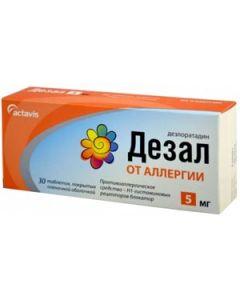 Buy Desal tab. p / o captivity. 5mg # 30 | Online Pharmacy | https://buy-pharm.com