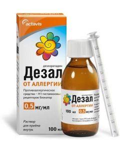 Buy Desal oral solution 0.5 mg / ml vial. 100ml | Online Pharmacy | https://buy-pharm.com