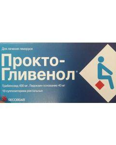 Buy Procto-glivenol supp. rekt. No. 10 | Online Pharmacy | https://buy-pharm.com
