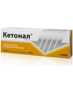 Buy Ketonal gel d / nar. approx. 2.5% tube 100g | Online Pharmacy | https://buy-pharm.com