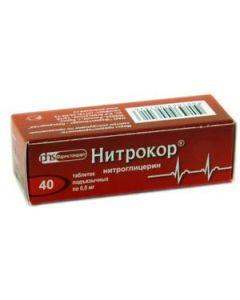 Buy Nitrocor tab. sublingual 0.5mg №40 (in vitro) | Online Pharmacy | https://buy-pharm.com