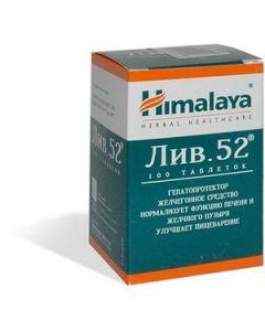 Buy Liv-52 tab. No. 100 | Online Pharmacy | https://buy-pharm.com