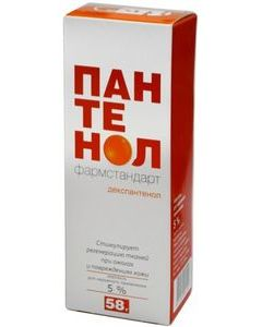 Buy Panthenol Pharmstandard aer. d / bed. approx. 5% points aer. continuous 58g | Online Pharmacy | https://buy-pharm.com