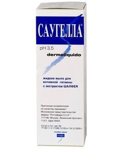 Buy SAUGELLA dermoliquido d / intimate hygiene 250ml | Online Pharmacy | https://buy-pharm.com