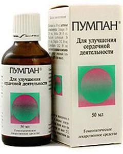 Buy Pumpan drops d / int. approx. fl. 50ml | Online Pharmacy | https://buy-pharm.com
