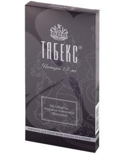 Buy Tabex tab. p / o film. 1,5mg # 100  | Online Pharmacy | https://buy-pharm.com