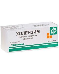 Buy Holenzym tab. p / o No. 50 | Online Pharmacy | https://buy-pharm.com