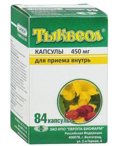 Buy Tykveol caps. 450mg No. 84 | Online Pharmacy | https://buy-pharm.com
