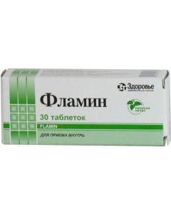 Buy Flamin tab. 0.05g No. 30 blister | Online Pharmacy | https://buy-pharm.com