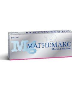 Buy Magnemax tab. 500mg # 20  | Online Pharmacy | https://buy-pharm.com