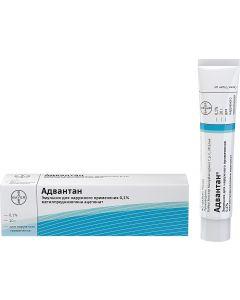 Buy Advantan emulsion 0.1% 20 g | Online Pharmacy | https://buy-pharm.com