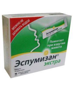 Buy Espumisan extra gran. 125 mg sachet # 14 | Online Pharmacy | https://buy-pharm.com
