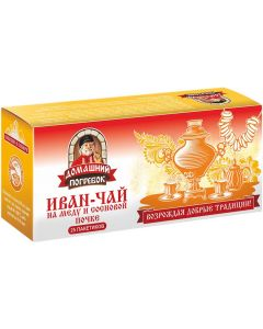Buy Ivan-tea on honey and pine buds Home cellar, 25 bags | Online Pharmacy | https://buy-pharm.com