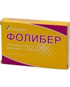 Buy Foliber Tablets, # 28  | Online Pharmacy | https://buy-pharm.com