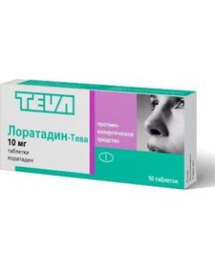 Buy Loratadin No. Teva tablets 10 mg, 10 | Online Pharmacy | https://buy-pharm.com
