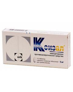 Buy Ksizal film-coated tablets 5 mg, # 14 | Online Pharmacy | https://buy-pharm.com