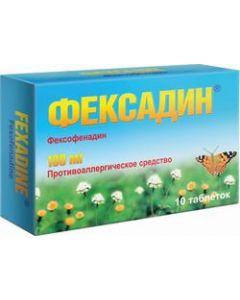 Buy Fexadin tablets coated with 180 mg, No. 10 | Online Pharmacy | https://buy-pharm.com