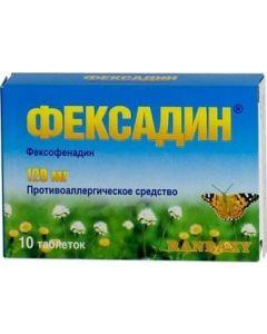 Buy Fexadin coated tablets 120 mg, No. 10 | Online Pharmacy | https://buy-pharm.com