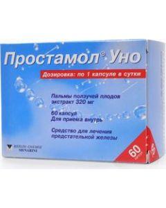 Buy Capsules Prostamol Uno 320 mg, # 60  | Online Pharmacy | https://buy-pharm.com
