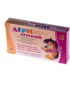 Buy Agri tablets for children, # 40 | Online Pharmacy | https://buy-pharm.com