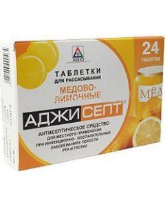 Buy Tablets Ajisept for resorption honey-lemon, # 24 | Online Pharmacy | https://buy-pharm.com