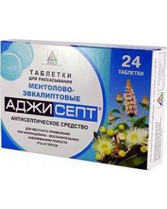 Buy Tablets Ajisept for resorption menthol-eucalyptus, # 24 | Online Pharmacy | https://buy-pharm.com