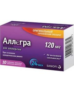 Buy Allegra coated tablets 120 mg, # 10 | Online Pharmacy | https://buy-pharm.com