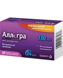Buy Allegra tablets coated with 180 mg, No. 10 | Online Pharmacy | https://buy-pharm.com