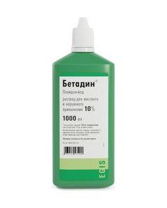 Buy Betadine Solution for local and external use 10%, 1000 ml | Online Pharmacy | https://buy-pharm.com