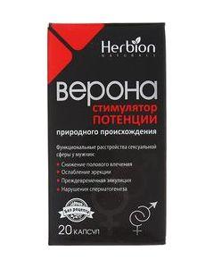 Buy Verona Capsules, # 20  | Online Pharmacy | https://buy-pharm.com
