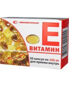 Buy Vitamin E Capsules 200 mg, # 30 | Online Pharmacy | https://buy-pharm.com