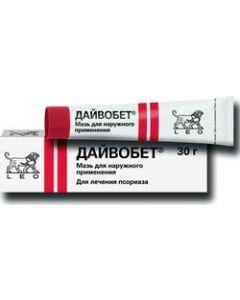 Buy Daivobet ointment, 30 g | Online Pharmacy | https://buy-pharm.com