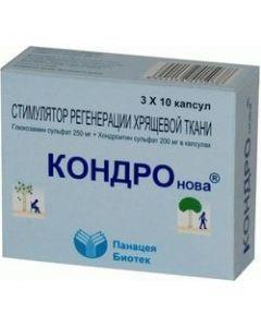 Buy KONDRONOVA Capsules, # 30 | Online Pharmacy | https://buy-pharm.com