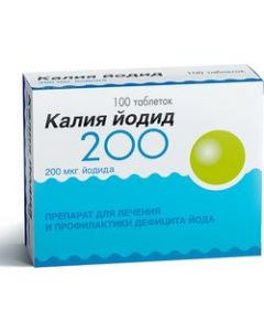 Buy Potassium iodide Tablets 200mkg, # 100 | Online Pharmacy | https://buy-pharm.com