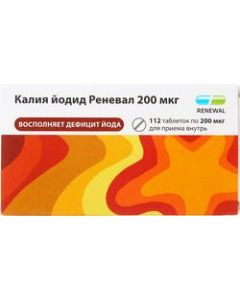 Buy Potassium iodide Renewal Tablets 200mkg, # 112  | Online Pharmacy | https://buy-pharm.com