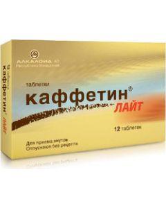 Buy Caffetin light Tablets, # 12 | Online Pharmacy | https://buy-pharm.com