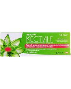 Buy Kestin Tablets p / o 20 mg, # 10 | Online Pharmacy | https://buy-pharm.com
