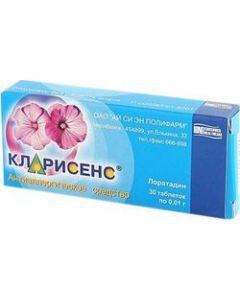 Buy Clarisens Tablets 10 mg, # 30 | Online Pharmacy | https://buy-pharm.com
