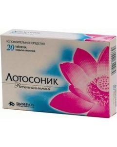 Buy Lotosonic Tablets p / o, | Online Pharmacy | https://buy-pharm.com